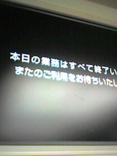 050702_2303002.jpg